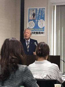 東京にて[海外ビジネスセミナー]開催